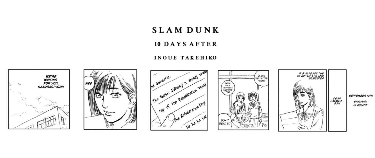 Slam Dunk - 10 days after - 1