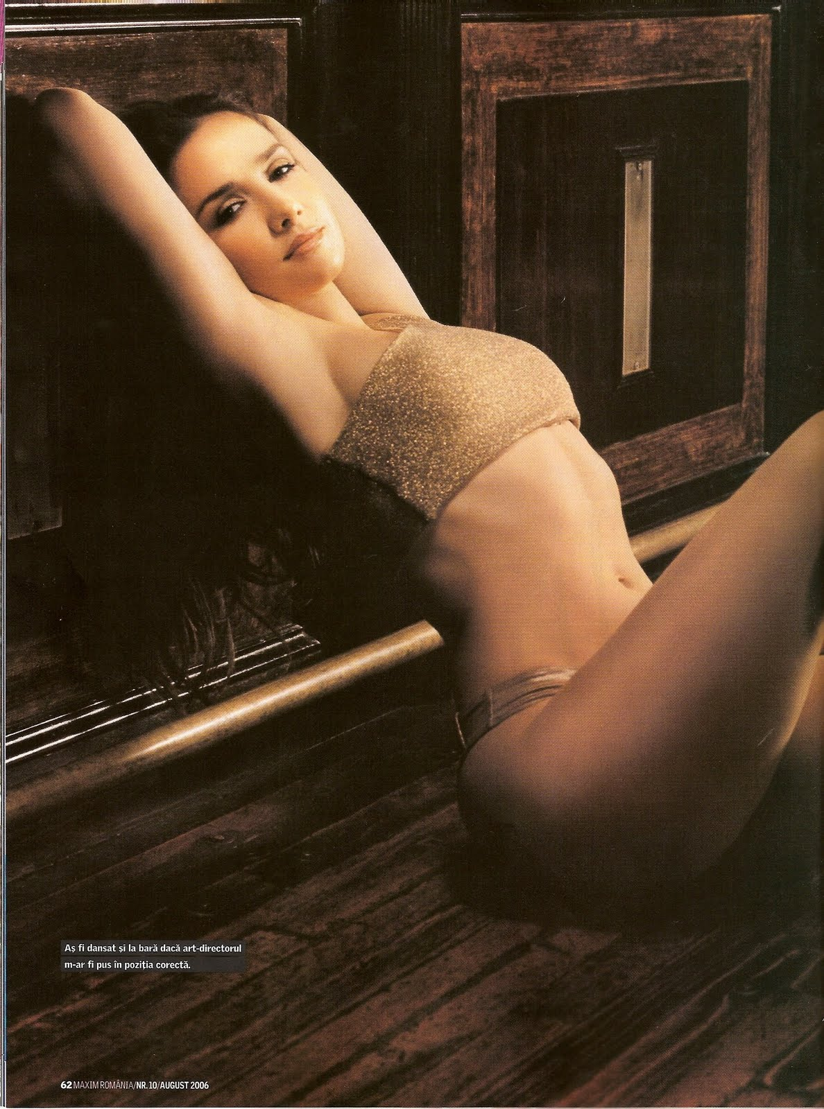 Юлия зимина фото в журнале 5 фотография