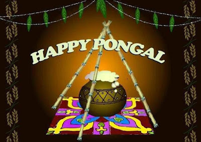 Pongal Full HD images