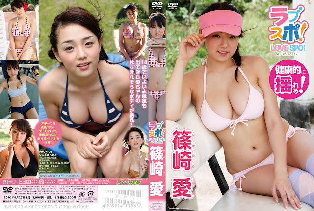 Ai Shinozaki TSDV-41293