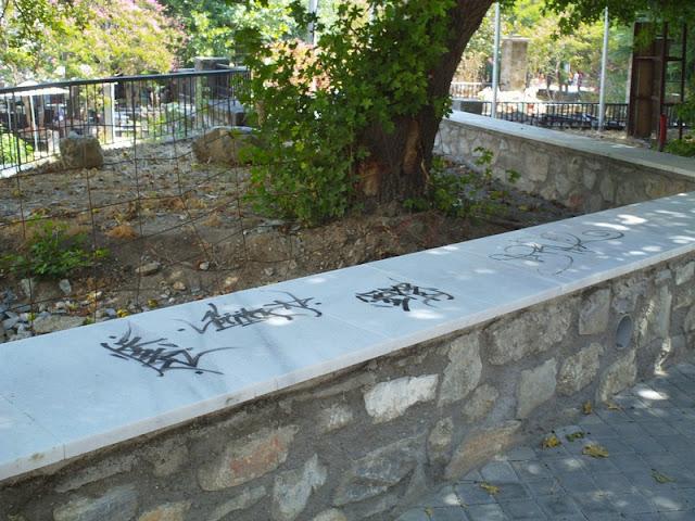 Άσπρα κρύα μάρμαρα σε πάρκο? Σε προκαλούν να γράψεις παρά να καθήσεις