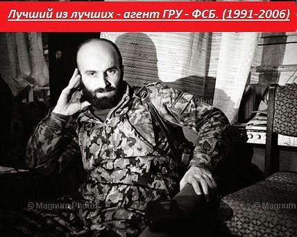 Басаев Шамиль агент ФСБ Беслан