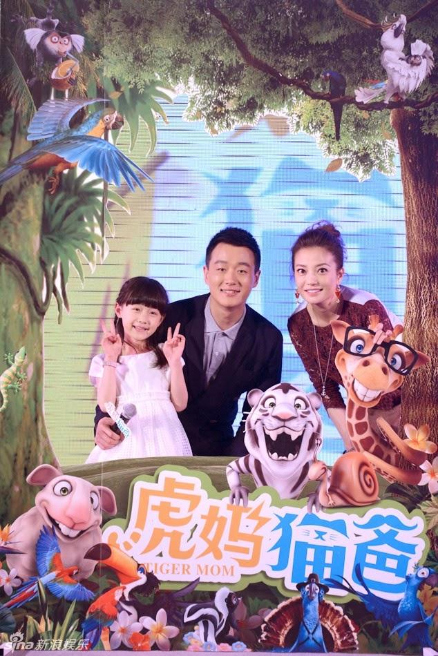 Phim Mẹ Hổ Bố Mèo-Tập 45/45 VIETSUB 2015 Tiger Mom