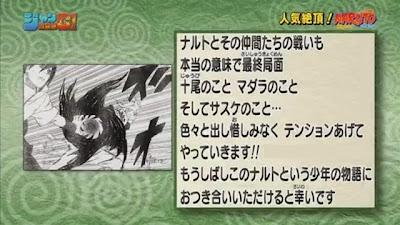 Manga Naruto Akan Segera Berakhir (Final Phase)