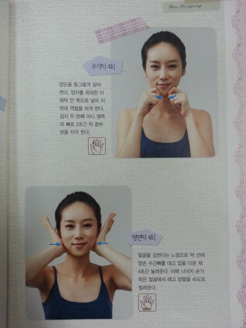 Yakson House Self Massage Book, massage and make pretty face everyday