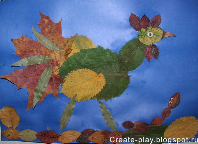 Петушок из осенних листьев
