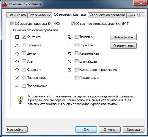 создание параметрической детали СПДС 9