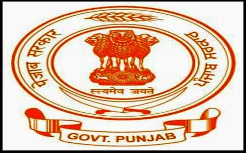 Punjab Government Recruitment for 94 Senior Assistant by Department of General Administration