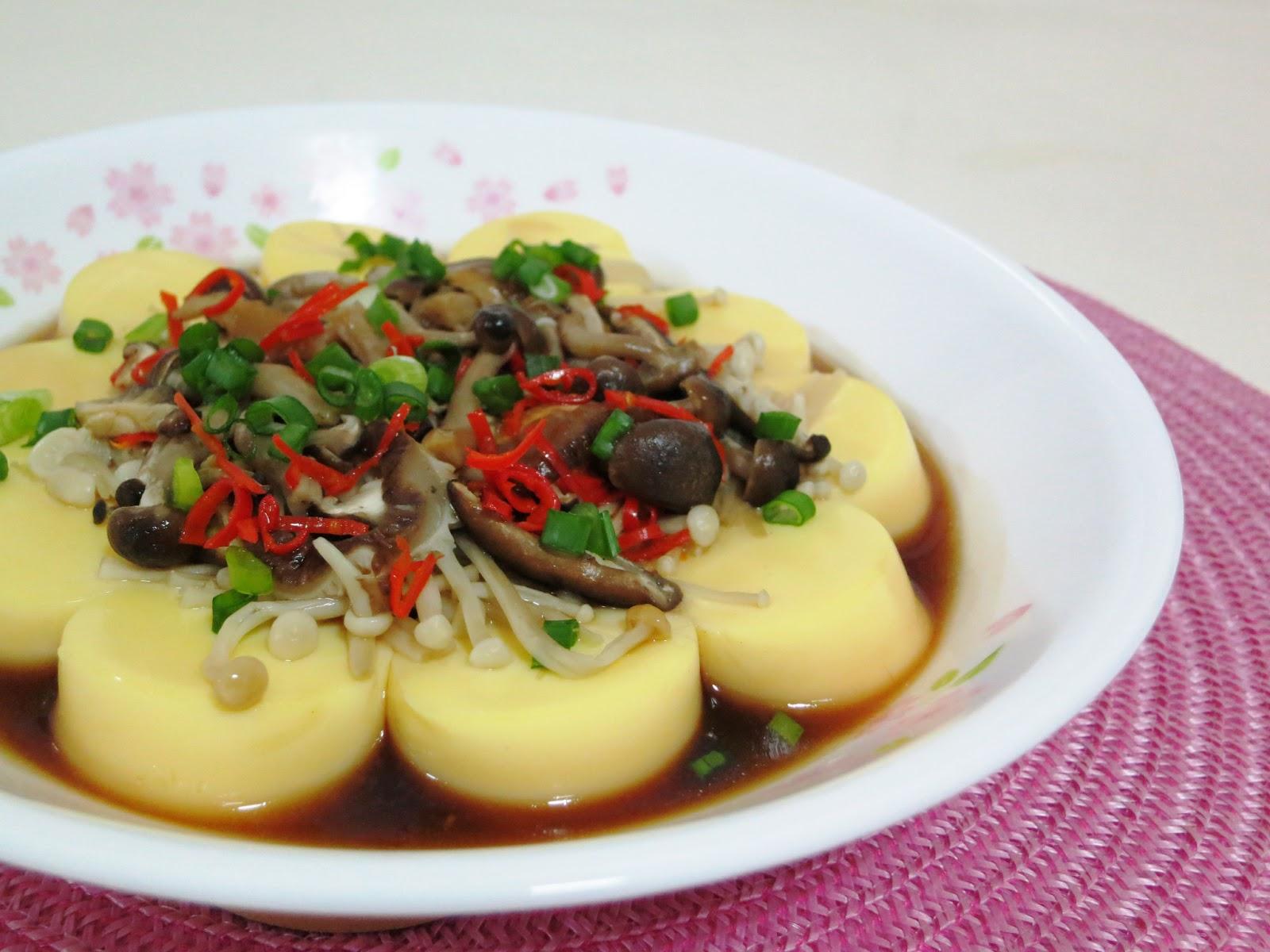 Pinkypiggu steamed egg tofu with assorted mushrooms recipe included steamed egg tofu with assorted mushrooms recipe included forumfinder Choice Image