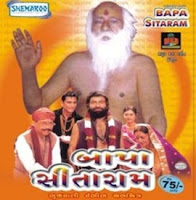 Bapa Sitaram Gujarati Movie