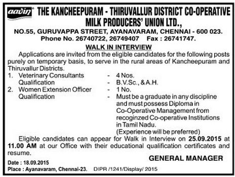 Walk in Interview for Veterinary Consultant and Extension Officer Post in Kancheepuram Thiruvallur Districts Co-operative Milk Producers' Federation Ltd (KTDCMP) on contract basis appointment WWW.TNGOVERNMENTJOBS.IN