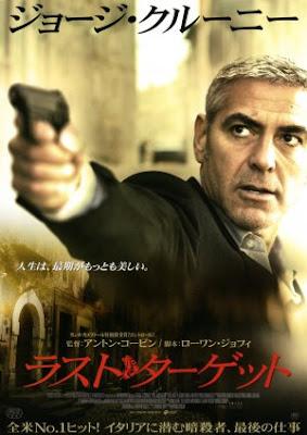 El Americano (2010).