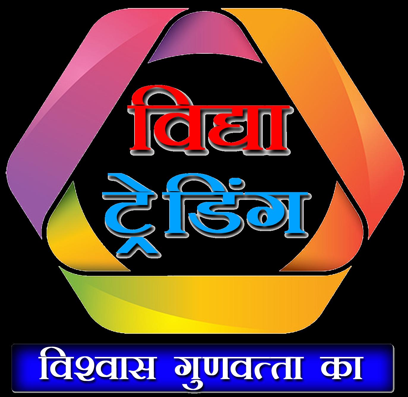Vidya Trading Logo