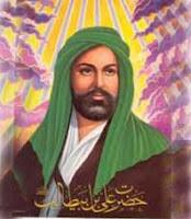 kebijaksana sayyidina ali bin abi thalib sebagai khalifah