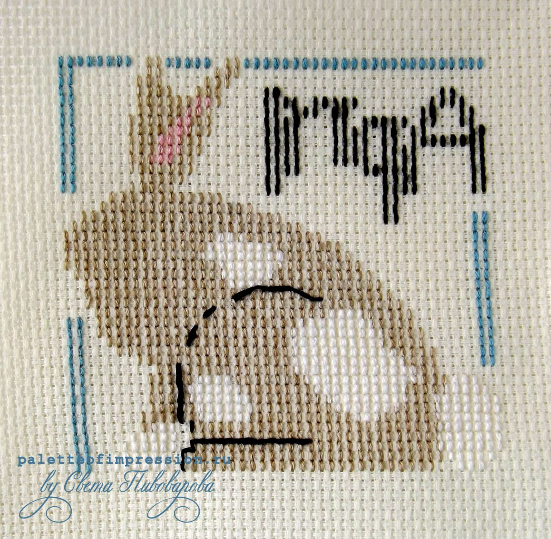 Апрельский заяц/кролик. Вышитый календарь. Вышивка крестом. Идеальная изнанка.