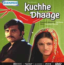 Kuchhe Dhaage 1973 Hindi Movie Watch Online
