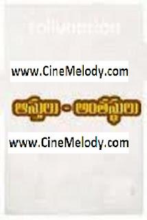 Aasthulu Anthasthulu Telugu Mp3 Songs Free  Download  1969