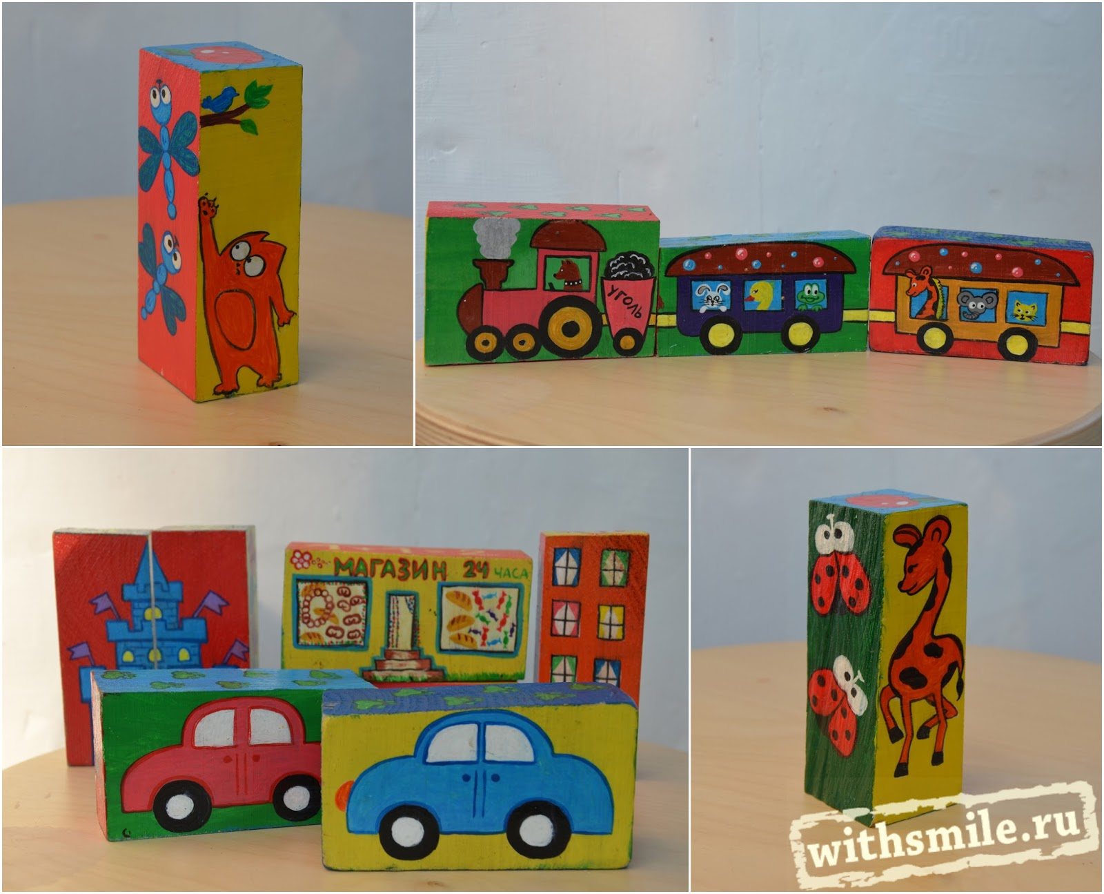 кот Саймон, паровозик, машинки, детские игрушки, игрушки из дерева, игрушки своими руками