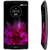 LG G Flex 2 Full Specification in BD with price