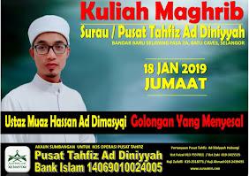 Kuliah Maghrib 18 Jan 19