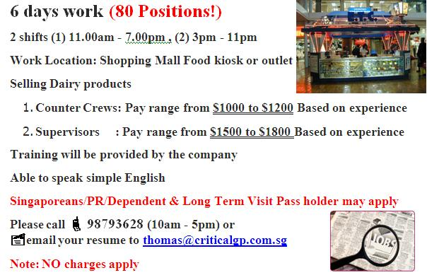 singapore writing jobs
