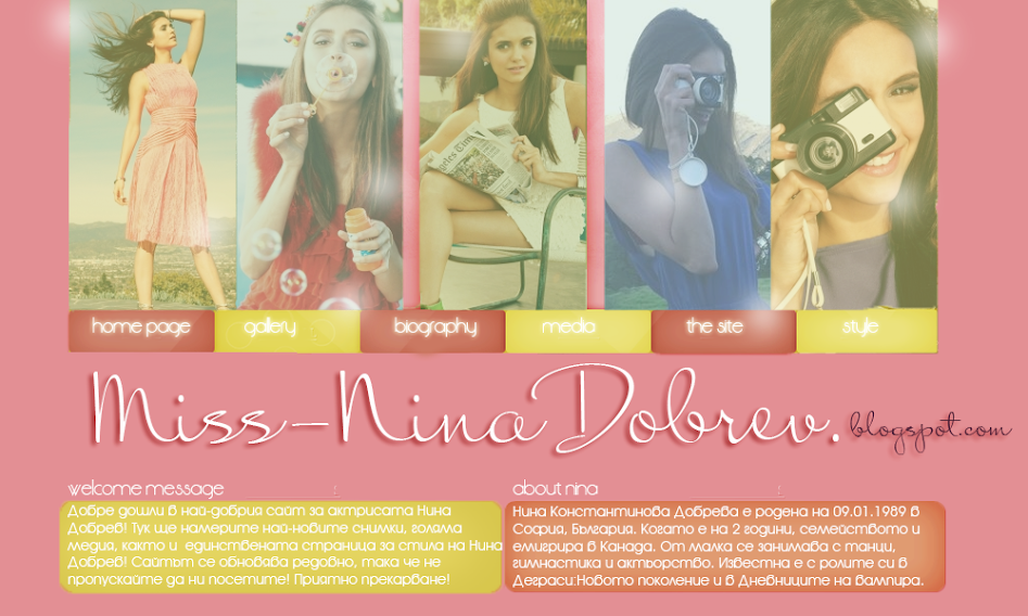 Miss-NinaDobrev | Nina Dobrev Bulgaria