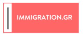 Immigration.gr