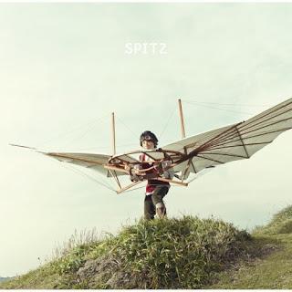 Spitz スピッツ - Chiisana Ikimono 小さな生き物