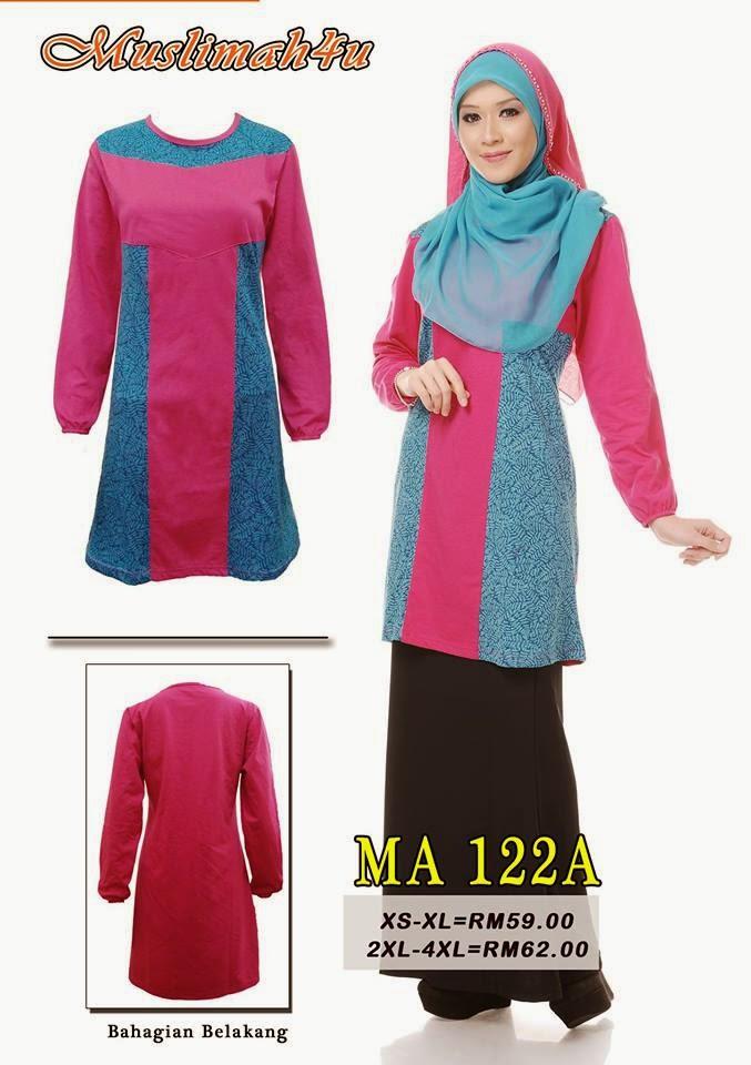 T-shirt-Muslimah4u-MA122A