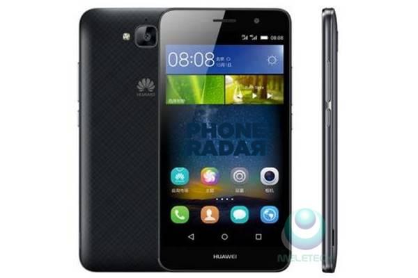 harga Huawei Enjoy 5