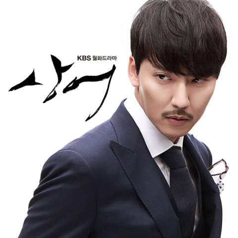 [SINGLE] Na Yoon Kwon - Shark OST