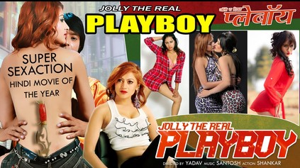 Jolly The Real Playboy (2015) DVDRip Hindi Full Movie Watch Online Free