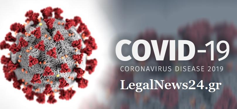 Covid19 Legalnews24