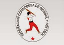 FEDERACIÓN CORDOBESA DE BÉISBOL Y SOFTBOL