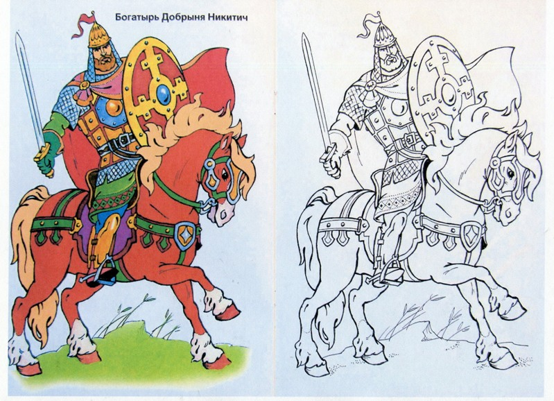 картинка раскраска-богатырь на коне
