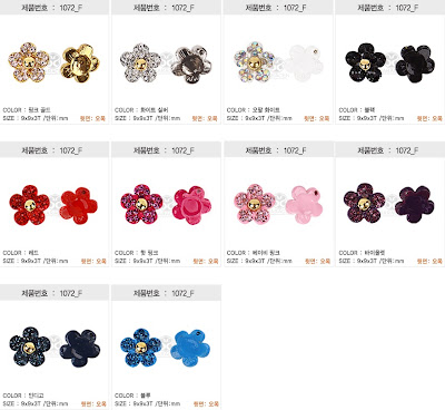 Swarovski Elements Medium Cubic Flower