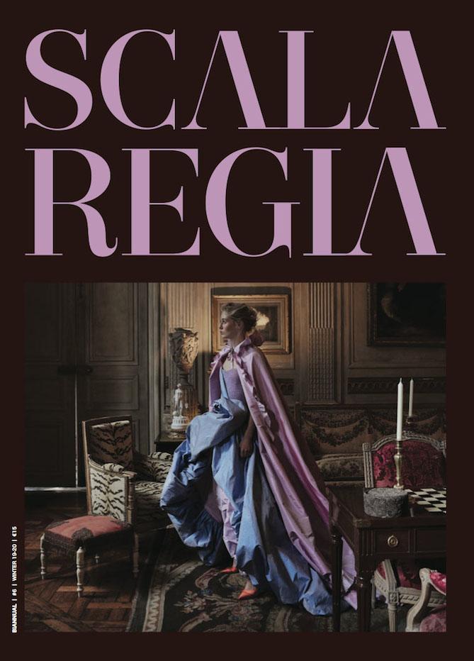 Scala Regia #6