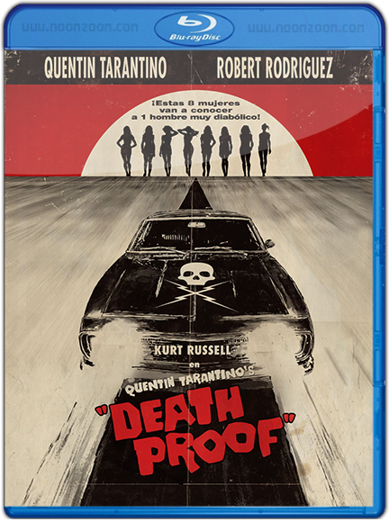 [Mini-HD] Death Proof (2007) โชเฟอร์บากพญายม [720p][เสียงอังกฤษ][Soundtrack บรรยายไทย]