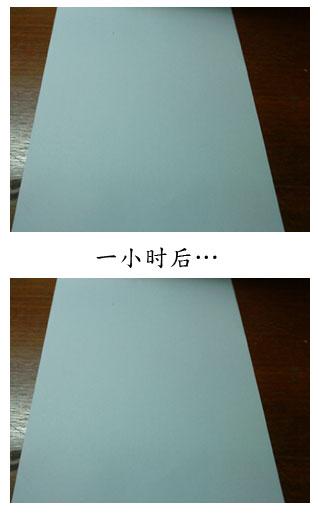 [Image: Plain Paper]