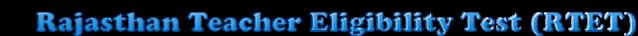 RTET 2013-2014