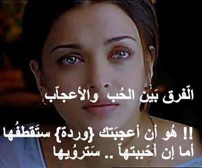 arab love picture