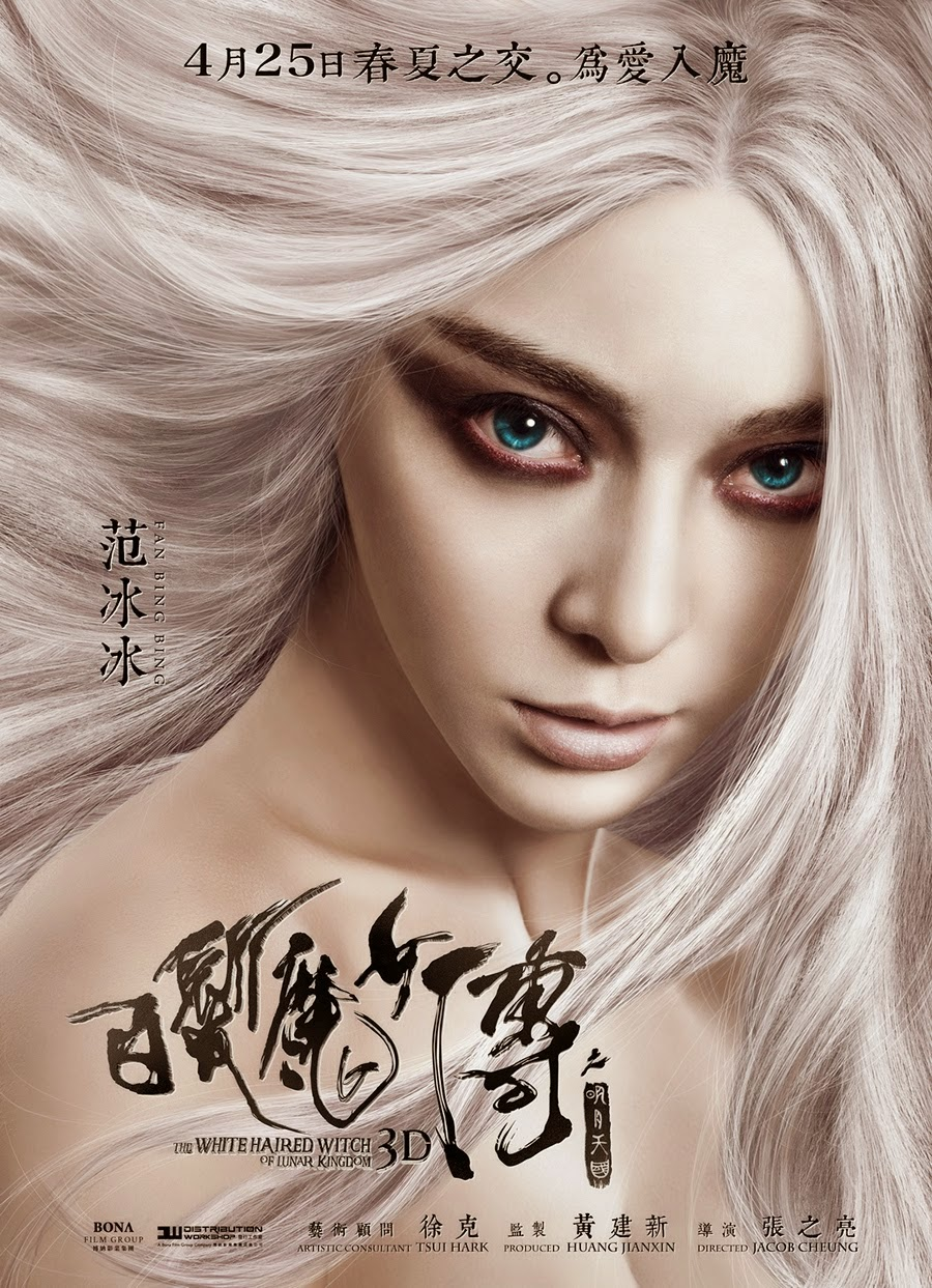 Tân Bạch Phát Ma Nữ - The White Haired Witch of Lunar Kingdom (2014) Poster