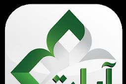 Al Qur'an Digital Arab Saudi