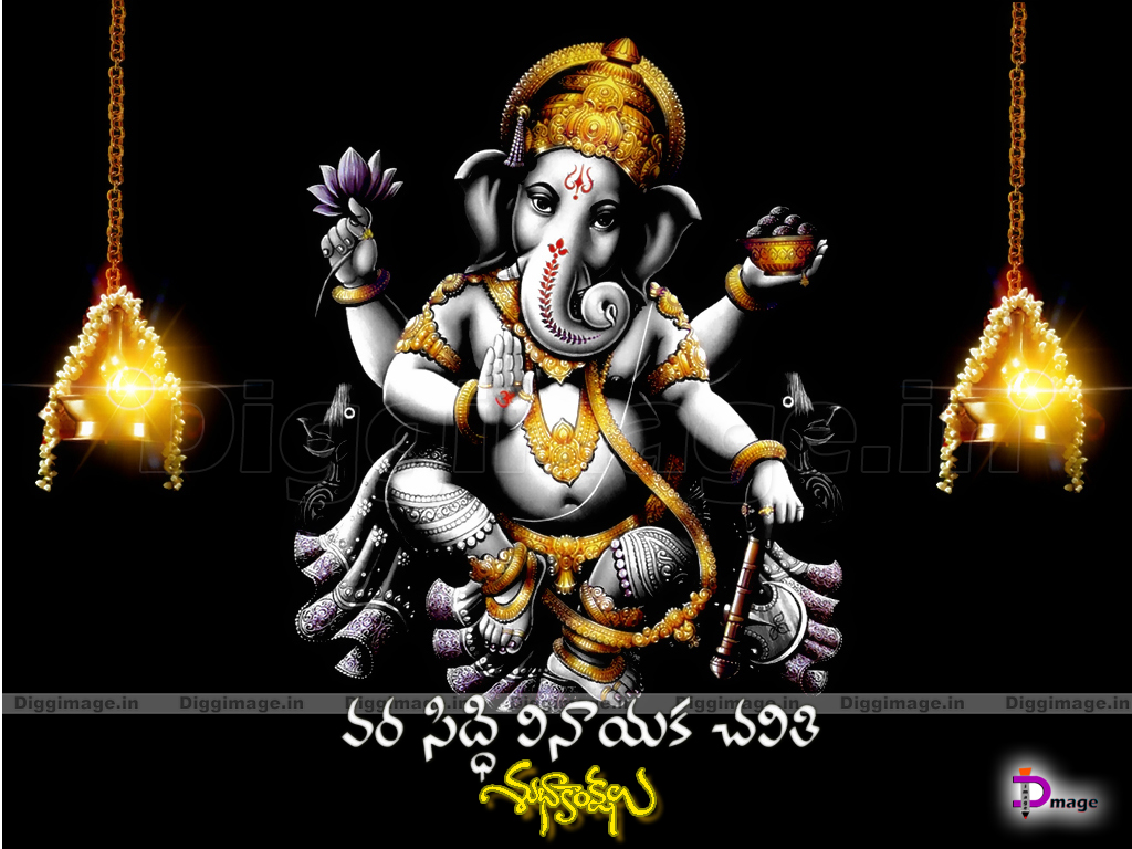 Pictures Of Ganesh Wallpaper Full Size For Laptop Rock Cafe