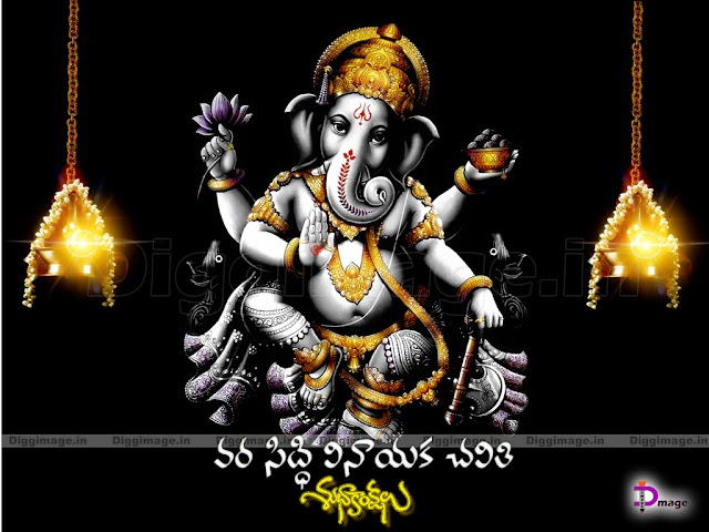 Gold and Gray Colour Ganesh with a Script of Ganesh Vinayaka Chavithi Subhakankshalu