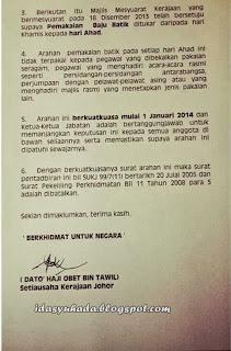 Hari Ahad Adalah Pemakaian Pakaian Batik Di Johor