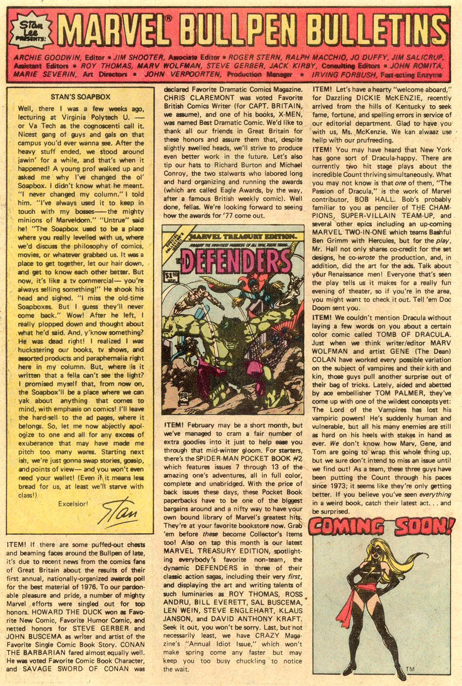 Conan the Barbarian (1970) Issue #86 #98 - English 18