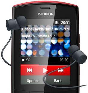 Nokia Asha 303, dual input dan fitur musik