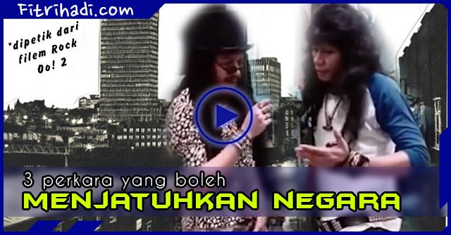 (Video) 3 Perkara Boleh Jatuhkan Negara Dari Filem Rock Oo!