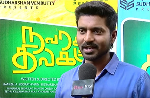 Ma Ka Pa Talks about Actor Sivakarthikeyan – Navarasa Thilagam Team Talk